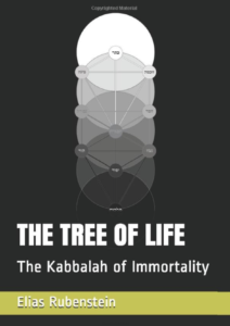Elias Rubenstein - Kabbalah - Tree of Life